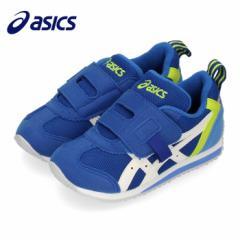 【BIGSALEクーポン対象】 アシックス asics スニーカー キッズ スクスク アイダホ MINI KT-ES 2 1144A083-400 ブルー すくすく 子供靴 ベ
