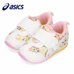 【BIGSALEクーポン対象】 アシックス asics スニーカー キッズ ベビー スクスク アイダホ BABY SP 1144A031-700 ピンク すくすく 子供靴