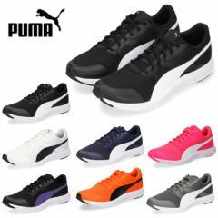 【BIGSALEクーポン対象】 PUMA プーマ レディース メンズ スニーカー フレックスレーサー 360580 FLEX RACER ブラック ホワイト ネイビー