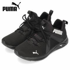 【BIGSALEクーポン対象】 PUMA プーマ スニーカー メンズ 193249 エンゾ 2 Enzo スポーツ ランニングシューズ スリッポン ミッドカット