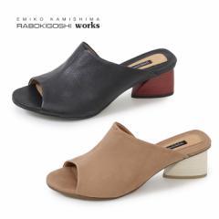 【BIGSALEクーポン対象】 RABOKIGOSHI works サンダル チャンキーヒール 太ヒール ラボキゴシワークス 12361 本革 レディース 靴 オープ