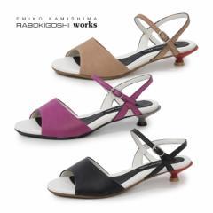 【BIGSALEクーポン対象】 RABOKIGOSHI works ストラップ サンダル ローヒール ラボキゴシワークス 12357 本革 レディース 靴 レッドヒー
