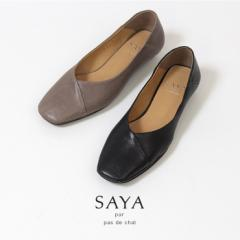 SAYA 靴 サヤ ラボキゴシ 50807 パンプス ローヒール 黒 本革 Vカット スクエアトゥ レディース 日本製 カッターシューズ