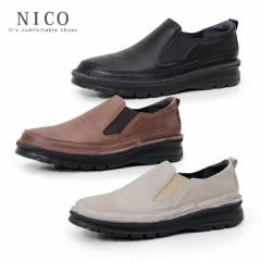 【BIGSALEクーポン対象】 NICO ニコ 靴 コンフォートシューズ レディース 厚底 スリッポン 7094 EEEE 幅広 黒 おしゃれ 歩きやすい 軽量
