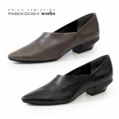 【BIGSALEクーポン対象】 RABOKIGOSHI works 靴 ラボキゴシワークス 12377 ブーティ ローヒール シューズ レザー スリッポン 甲深 パンプ
