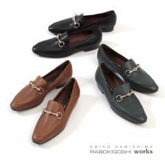 【BIGSALEクーポン対象】 RABOKIGOSHI works ラボキゴシワークス ビットローファー レディース 靴 12386 本革 革靴 大人 ローヒール