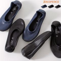 【BIGSALEクーポン対象】 アルコペディコ バレリーナ ジオ バレエシューズ パンプス 1690 ARCOPEDICO BALLERINA GEO1 レディース 靴 フラ