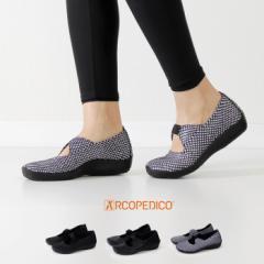 【BIGSALEクーポン対象】 アルコペディコ バレリーナ ジオ2 パンプス カジュアルシューズ 1700 ARCOPEDICO GEO2 レディース 甲ベルト 靴