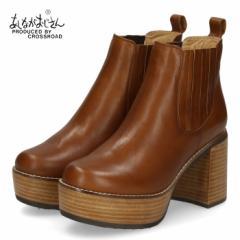 あしながおじさん 靴 サイドゴアブーツ レディース 厚底 ハイヒール 1310117 ダークブラウン 本革 アンクルブーツ 太めヒール チャンキー