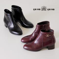 cavacava サヴァサヴァ 靴 2420013  レディース ブーティ アンクル丈 ローヒール 本革 黒 ブラック ワインレッド 靴