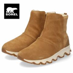 ソレル SOREL ブーツ レディース キネティックショート NL3128 キャメル 防水 スエード