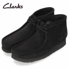 クラークス ワラビー ブーツ メンズ Clarks Wallabee Boot 980E ブラック スエード 黒 本革