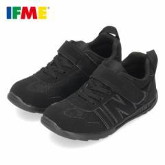 イフミー 子供靴 IFME スニーカー キッズ シューズ 30-0808 ブラック ベルクロ ジュニア ベーシック 黒