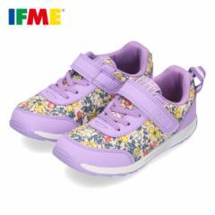 イフミー 子供靴 IFME スニーカー キッズ シューズ 女の子 30-0806 パープル ベルクロ ジュニア ガールズ 花柄