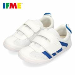 【BIGSALEクーポン対象】 イフミー 上履き IFME キッズ SC-0005 スクールシューズ ブルー 内履き 上靴 うわばき ジュニア ベルクロ 子供