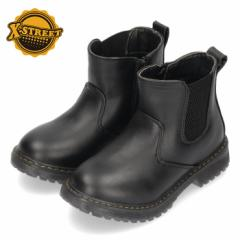 キッズ ブーツ 男の子 女の子 おしゃれ サイドゴア ブラック 子供靴 ハイカット 5318 黒 フォーマル X-STREET