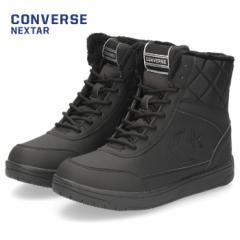 コンバース ネクスター CONVERSE NEXTAR レディース スニーカー 靴 NEXTAR 1331 QT HI ブラック 防水 防滑 防寒 ハイカット ブーツ ウイ
