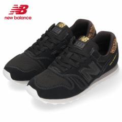 【BIGSALEクーポン対象】 ニューバランス レディース スニーカー new balance WL373 JB2 ブラック レオパード柄 ワイズ B