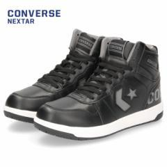コンバース ネクスター CONVERSE NEXTAR メンズ レディース スニーカー 靴 NEXTAR 1320 BL HI ブラック 防水 防滑 ハイカット ブーツ ウ