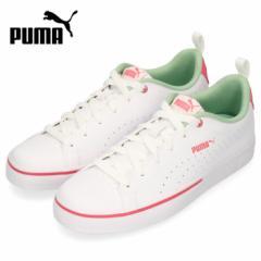 【BIGSALEクーポン対象】 PUMA レディース ジュニア スニーカー プーマ ブレイクポイント VULC パーフ BG 373651-02 ホワイト シンプル