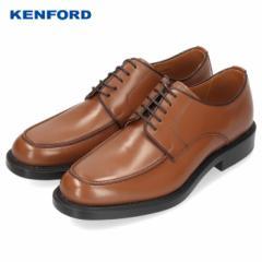 ケンフォード KENFORD 靴 メンズ ビジネスシューズ 日本製 本革 幅広 3E EEE ブラウン K644L Uチップ 外羽根式 セール
