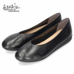 あしながおじさん フラットシューズ ぺたんこ パンプス 靴 2810077 ブラック 黒 Vカット ローヒール 本革 コンフォート バレエシューズ