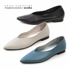 RABOKIGOSHI works パンプス ローヒール ラボキゴシワークス 12455 Vカット フラット ぺたんこ 本革 靴 レディース