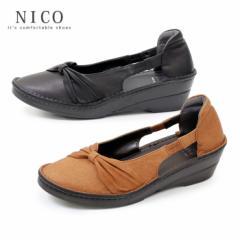 NICO ニコ 靴 サンダル レディース ヒール コンフォートサンダル シューズ 3262 本革 日本製 ウエッジソール