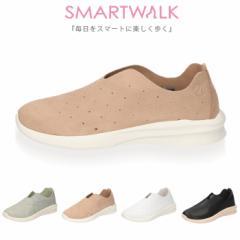 SMARTWALK スマートウォーク 1001 コンフォート スニーカー スリッポン レディース 撥水 軽量 人工皮革 パンチング 歩きやすい