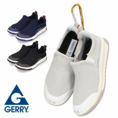 GERRY ジェリー スリッポン レディース メッシュ GR-5514 速乾 軽量 防滑 アウトドア ワークシューズ 靴