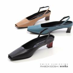 RABOKIGOSHI works サンダル バックストラップ ラボキゴシワークス 12461 オープントゥ パンプス ヒール 靴 レディース