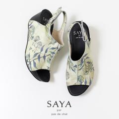 SAYA サヤ 靴 サンダル レディース 厚底 ヒール ストラップ 本革 50907 BEG 花柄 バックストラップ ベルクロ オープントゥ 日本製