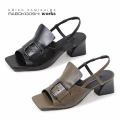RABOKIGOSHI works ラボキゴシワークス 12465 サンダル レディース ストラップ ヒール バックル スクエアトゥ 本革 靴