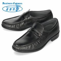 【BIGSALEクーポン対象】 アサヒ 通勤快足 TK7708 AM77081 メンズ ビジネスシューズ 4E 紳士靴 ブラック 牛革 黒