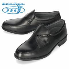 【BIGSALEクーポン対象】 アサヒ 通勤快足 TK7709 AM77091 メンズ ビジネスシューズ 4E 紳士靴 ブラック 牛革 黒