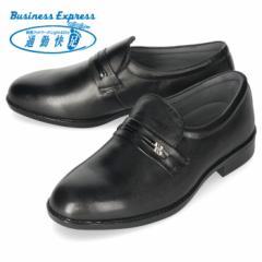 【BIGSALEクーポン対象】 アサヒ 通勤快足 TK7710 AM77101 メンズ ビジネスシューズ 4E 紳士靴 ブラック 牛革 黒