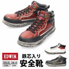 【BIGSALEクーポン対象】 安全靴 EDWIN エドウィン メンズ ESM-102 鉄芯入り 軽量 作業靴 ワークシューズ セーフティブーツ レッド ブラ