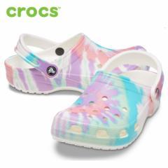 crocs クロックス Classic Tie Dye Graphic Clog 205453 クラシック タイ ダイ グラフィック  ゆったり 軽量 水洗いOK ホワイト