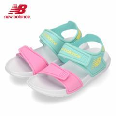 ニューバランス new balance キッズ サンダル YOSPSDCY キャンディマルチ 21642 ピンク ブルー 子供 スポーツサンダル