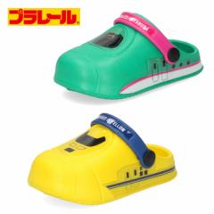 プラレール クロッグ サンダル キッズ PLARAIL 16222 16223 ドクターイエロー はやぶさ 電車 子供靴