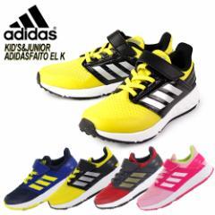 【還元祭クーポン対象】adidas アディダス 靴 スニーカー ADIDASFAITO EL K キッズ ジュニア 子供 ランニング D98115 F36104 F36103 F361