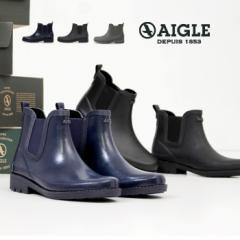 【BIGSALEクーポン対象】 AIGLE エーグル レインブーツ レディース サイドゴア ショートブーツ カーヴィル 長靴 3831 CARVILLE ラバーブ