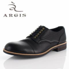 【BIGSALEクーポン対象】 アルジス 靴 レザーシューズ メンズ 本革 ストレートチップ 外羽根式 ブラック 71140 ハトメ カジュアル 革靴