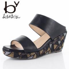 byあしながおじさん ブランド 靴 8750303 サンダル ミュール ウエッジヒール デザインヒール 黒 ブラック レディース セール