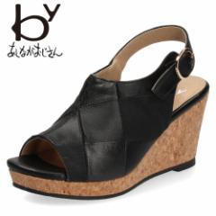 byあしながおじさん 靴 8910597 BL サンダル ブラック 黒 ウエッジソール ハイヒール バックストラップサンダル レザー パッチワーク カ