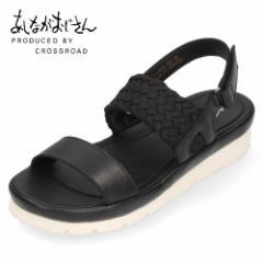 あしながおじさん 靴 4410041 BL サンダル 黒 ブラック 厚底 バックストラップサンダル レザー 本革 カジュアル プラット製法 スポーティ
