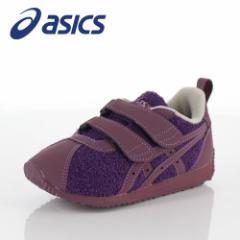 【BIGSALEクーポン対象】 アシックス asics キッズ スニーカー CORSAIR MINI BR コルセア ミニ 1144A002-500 00002-GP GRAPE 子供靴 ギフ