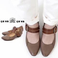 【還元祭クーポン対象】cavacava サヴァサヴァ 靴 3720103 カジュアル ワンストラップ パンプス ローヒール バブーシュ ナチュラル 本革