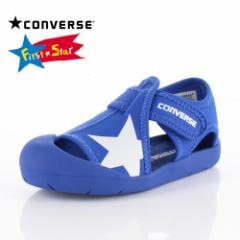 コンバース CONVERSE キッズ サンダル KIDS CVSTAR SANDAL 3CL426 BU-13476 BLUE 子供靴