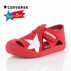 コンバース CONVERSE キッズ サンダル KIDS CVSTAR SANDAL 3CL425 RD-13472 RED 子供靴
